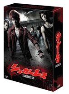 [送料無料] シュガーレス BD-BOX 豪華版 [Blu-ray]