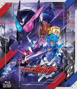 仮面ライダービルド Blu-ray COLLECTION 2 [Blu-ray]