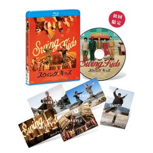 国内在庫 スウィング キッズ Blu-ray 誕生日プレゼント デラックス版