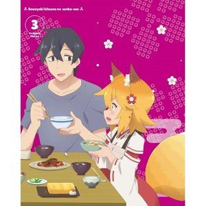 世話やきキツネの仙狐さん Vol.3【DVD】 [DVD]