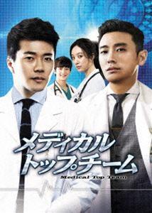 [送料無料] メディカル・トップチーム Blu-ray SET1 [Blu-ray]