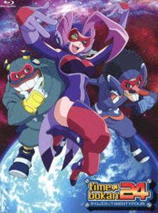 [送料無料] タイムボカン24 Blu-ray BOX 2 [Blu-ray]