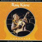 レイ カーネ ハワイアン スラック キー ギター CD シリーズ 2: マスターズ 優しき大地のギター~ プナヘレ~ハワイ お買い得品 期間限定今なら送料無料