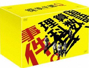 ずっと気になってた 探偵学園Q DVD-BOX [DVD], ゴルフセオリー 5e4c89b4
