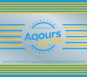 超格安一点 [送料無料] Aqours/ [送料無料] ラブライブ!サンシャイン!! Aqours Aqours CLUB CD CD SET 2019 PLATINUM EDITION(初回生産限定盤/CD+3DVD) [CD], トラウトマウンテン:28fc80d5 --- 1000hp.ru