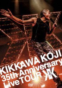 [送料無料] 吉川晃司/KIKKAWA KOJI 35th Anniversary Live TOUR [DVD]