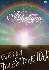 """[送料無料] Hilcrhyme LIVE 2019""""MILESTONE 10th"""" [DVD]"""