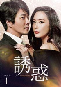 [送料無料] 誘惑 DVD-BOX1 [DVD]