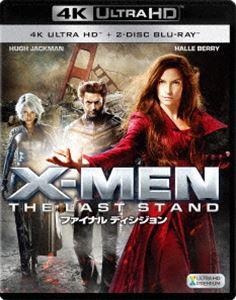 X-MEN:ファイナル 高額売筋 ディシジョン 4K 2020秋冬新作 ULTRA 2Dブルーレイ Blu-ray Ultra HD