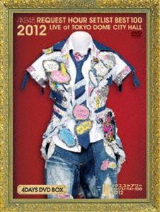 [送料無料] 2012 AKB48 リクエストアワー 通常盤DVD セットリストベスト100 4DAYS BOX [DVD]