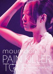 [送料無料] moumoon/PAIN KILLER TOUR IN NAKANO SUNPLAZA 2013.04.05 [DVD]