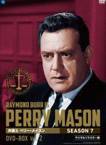 [送料無料] 生誕50周年記念「弁護士 ペリー・メイスン」シーズン7 DVD-BOX Vol.2 [DVD]