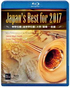 [送料無料] Japans Best for 2017 BOXセット [Blu-ray]