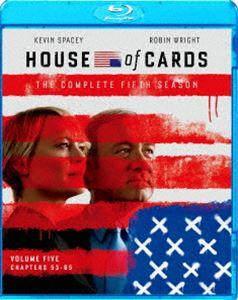 [送料無料] ハウス・オブ・カード 野望の階段 SEASON5 Blu-ray Complete Package [Blu-ray]