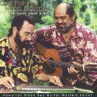 シリル 出群 定番 パヒヌイ ボブ ブロッズマン フォー ハンズ ギター アンド ホット~魅惑のハワイアン デュオ~ CD スウィート