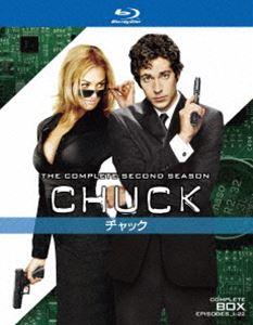 [送料無料] CHUCK/チャック〈セカンド・シーズン〉 コンプリート・ボックス [Blu-ray]