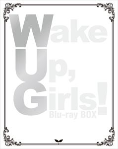 [送料無料] Wake Up,Girls! Blu-ray BOX [Blu-ray]
