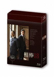 相棒 season 18 Blu-ray BOX [Blu-ray]