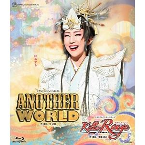 RAKUGO MUSICAL『ANOTHER WORLD』 タカラヅカ・ワンダーステージ『Killer Rouge』 [Blu-ray]