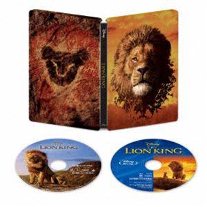 [送料無料] ライオン・キング 4K UHD MovieNEX スチールブック(数量限定) [Ultra HD Blu-ray]