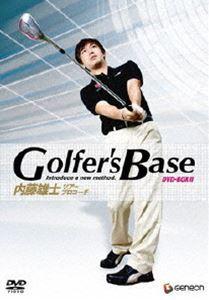 [送料無料] ツアープロコーチ・内藤雄士 Golfer's Base DVD-BOX II プロも実践、 世界標準スイングを学べ! [DVD]