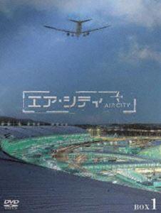 [送料無料] エア・シティ DVD-BOX I [DVD]