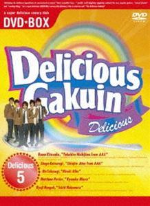 [送料無料] 美味學院 DVD-BOX [DVD]