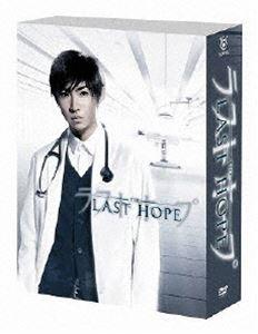 ラストホープ -完全版- DVD-BOX [DVD]