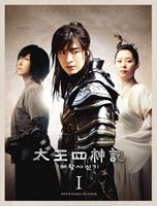 [送料無料] 太王四神記 スタンダードDVD BOX I [DVD]