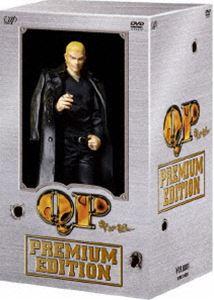[送料無料] QP DVD-BOX プレミアム・エディション(初回限定生産) [DVD]