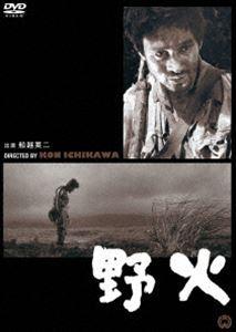 トク選コレクション 野火 人気ブランド 推奨 DVD