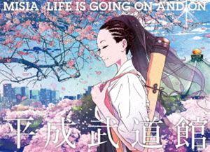 [送料無料] MISIA 平成武道館 LIFE IS GOING ON AND ON [DVD]