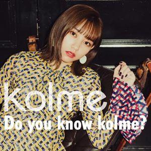 [送料無料] kolme / Do you know kolme?(Type-A/2CD+DVD) [CD]