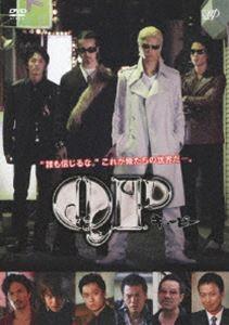 大切な [送料無料] QP [DVD] DVD-BOX QP スタンダード・エディション DVD-BOX [DVD], 釣具のレインドロップス:0ce0de34 --- 1000hp.ru