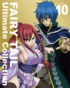 FAIRY TAIL -Ultimate collection- Vol.10 [Blu-ray]