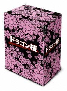 ドラゴン桜 DVD-BOX [DVD]