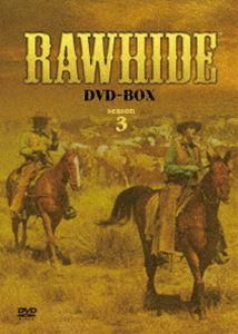 [送料無料] ローハイド シーズン3 DVD-BOX [DVD]