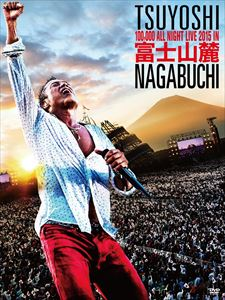 [送料無料] 長渕剛/富士山麓 ALL NIGHT LIVE 2015 [DVD]