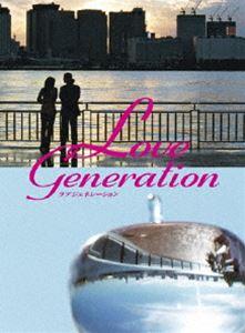 ラブ ジェネレーション DVD DVD-BOX 超安い 最安値挑戦
