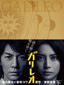 [送料無料] ガリレオ Blu-ray BOX [Blu-ray]