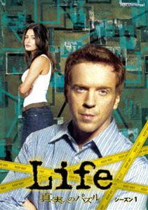 [送料無料] Life~真実へのパズル シーズン1 DVD-BOX [DVD]