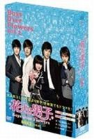 [送料無料] 花より男子 Boys Over Flowers DVD-BOX 2 [DVD]