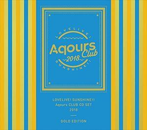 [送料無料] Aqours / ラブライブ!サンシャイン!! Aqours CLUB CD SET 2018 GOLD EDITION(初回生産限定盤/CD+3DVD) [CD]