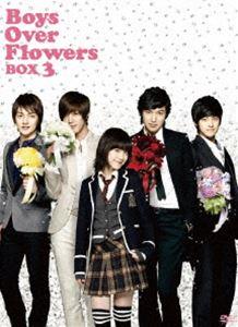 【30%OFF】 [送料無料] 花より男子 Boys Flowers Over Flowers [送料無料] 花より男子 DVD-BOX 3 [DVD], ファインガーデン:7ce832df --- 1000hp.ru