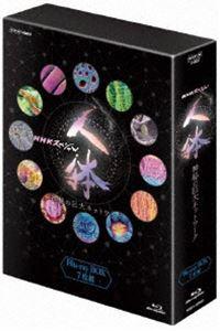 [送料無料] NHKスペシャル 人体 神秘の巨大ネットワーク ブルーレイBOX [Blu-ray]