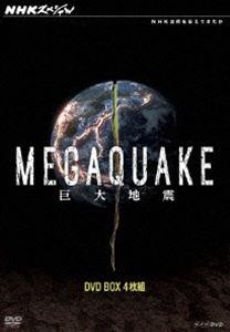<title>NHKスペシャル メーカー直送 MEGAQUAKE DVD-BOX DVD</title>