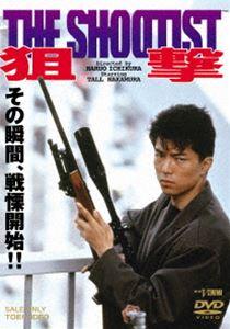 東映まつり オススメ商品 狙撃 セール特価 THE DVD 記念日 SHOOTIST