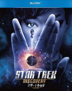 [送料無料] スター・トレック:ディスカバリー シーズン1 BD-BOX [Blu-ray]