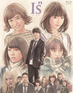 "I""s アイズ [Blu-ray]"