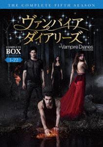 [送料無料] ヴァンパイア・ダイアリーズ〈フィフス・シーズン〉 コンプリート・ボックス [Blu-ray]